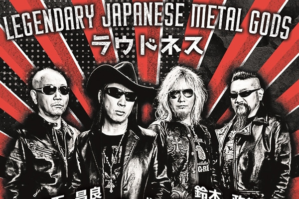 LOUDNESS  (Japan),  MetalCraft, My Own Ghost (LX)